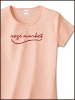 カフェ・バー_2 | オリジナルプリント Tシャツ・ユニフォーム・ウエアを1枚から格安で製作! |  熊本市東区御領 和光スタンプ