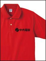 企業イベント・展示会向け_1 | オリジナルプリント Tシャツ・ユニフォーム・ウエアを1枚から格安で製作! |  熊本市東区御領 和光スタンプ