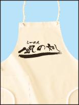 飲食店_5 | オリジナルプリント Tシャツ・ユニフォーム・ウエアを1枚から格安で製作! |  熊本市東区御領 和光スタンプ