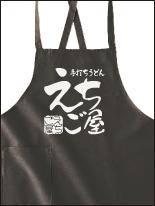 飲食店_6 | オリジナルプリント Tシャツ・ユニフォーム・ウエアを1枚から格安で製作! |  熊本市東区御領 和光スタンプ