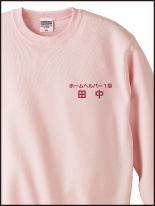 老人ホーム グループホーム 介護関係_4 | オリジナルプリント Tシャツ・ユニフォーム・ウエアを1枚から格安で製作! |  熊本市東区御領 和光スタンプ