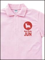ペットショップ・生花店_1 | オリジナルプリント Tシャツ・ユニフォーム・ウエアを1枚から格安で製作! |  熊本市東区御領 和光スタンプ