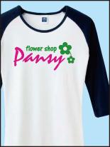 ペットショップ・生花店_3 | オリジナルプリント Tシャツ・ユニフォーム・ウエアを1枚から格安で製作! |  熊本市東区御領 和光スタンプ