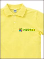 幼稚園 保育園 教育関係_2 | オリジナルプリント Tシャツ・ユニフォーム・ウエアを1枚から格安で製作! |  熊本市東区御領 和光スタンプ