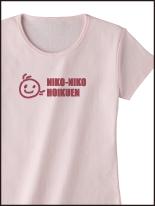 幼稚園 保育園 教育関係_5 | オリジナルプリント Tシャツ・ユニフォーム・ウエアを1枚から格安で製作! |  熊本市東区御領 和光スタンプ