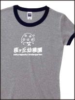 幼稚園 保育園 教育関係_7 | オリジナルプリント Tシャツ・ユニフォーム・ウエアを1枚から格安で製作! |  熊本市東区御領 和光スタンプ