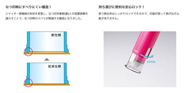 シャチハタ CAPLESS9(キャップレスナイン)