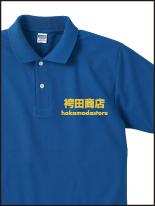 企業イベント・展示会向け_2 | オリジナルプリント Tシャツ・ユニフォーム・ウエアを1枚から格安で製作! |  熊本市東区御領 和光スタンプ