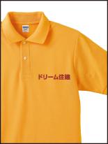 企業イベント・展示会向け_3 | オリジナルプリント Tシャツ・ユニフォーム・ウエアを1枚から格安で製作! |  熊本市東区御領 和光スタンプ