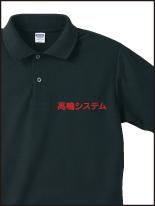 企業イベント・展示会向け_4 | オリジナルプリント Tシャツ・ユニフォーム・ウエアを1枚から格安で製作! |  熊本市東区御領 和光スタンプ
