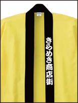 企業イベント・展示会向け_8 | オリジナルプリント Tシャツ・ユニフォーム・ウエアを1枚から格安で製作! |  熊本市東区御領 和光スタンプ