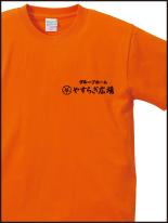 老人ホーム グループホーム 介護関係_1 | オリジナルプリント Tシャツ・ユニフォーム・ウエアを1枚から格安で製作! |  熊本市東区御領 和光スタンプ
