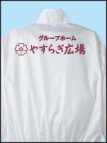 老人ホーム グループホーム 介護関係_5 | オリジナルプリント Tシャツ・ユニフォーム・ウエアを1枚から格安で製作! |  熊本市東区御領 和光スタンプ
