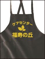 老人ホーム グループホーム 介護関係_6 | オリジナルプリント Tシャツ・ユニフォーム・ウエアを1枚から格安で製作! |  熊本市東区御領 和光スタンプ