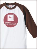 オリジナル_3 | オリジナルプリント Tシャツ・ユニフォーム・ウエアを1枚から格安で製作! |  熊本市東区御領 和光スタンプ