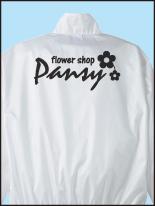 ペットショップ・生花店_4 | オリジナルプリント Tシャツ・ユニフォーム・ウエアを1枚から格安で製作! |  熊本市東区御領 和光スタンプ