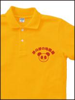 幼稚園 保育園 教育関係_1 | オリジナルプリント Tシャツ・ユニフォーム・ウエアを1枚から格安で製作! |  熊本市東区御領 和光スタンプ