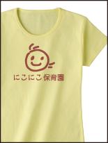 幼稚園 保育園 教育関係_4 | オリジナルプリント Tシャツ・ユニフォーム・ウエアを1枚から格安で製作! |  熊本市東区御領 和光スタンプ
