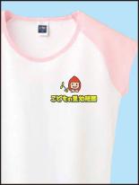 幼稚園 保育園 教育関係_6 | オリジナルプリント Tシャツ・ユニフォーム・ウエアを1枚から格安で製作! |  熊本市東区御領 和光スタンプ