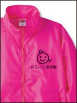 幼稚園 保育園 教育関係_13 | オリジナルプリント Tシャツ・ユニフォーム・ウエアを1枚から格安で製作! |  熊本市東区御領 和光スタンプ