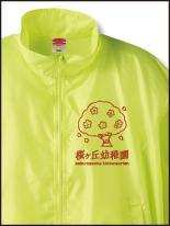 幼稚園 保育園 教育関係_14 | オリジナルプリント Tシャツ・ユニフォーム・ウエアを1枚から格安で製作! |  熊本市東区御領 和光スタンプ