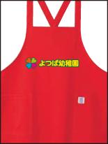 幼稚園 保育園 教育関係_16 | オリジナルプリント Tシャツ・ユニフォーム・ウエアを1枚から格安で製作! |  熊本市東区御領 和光スタンプ